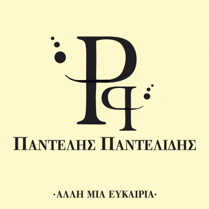logo_pantelidis_greek