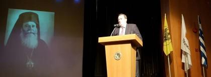 Κεντρικός ομιλητής στο παγκόσμιο συνέδριο ποντιακής νεολαίας  ο Ευριπίδης Στυλιανιδης με θέμα τον Κομοτηναίο Μητροπολίτη Τραπεζούντος Αρχιεπίσκοπο Χρύσανθο