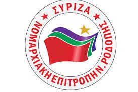 Δελτίο Τύπου έδωσε στην δημοσιότητα ο τοπικός ΣΥΡΙΖΑ για την γέφυρα του Κομψάτου