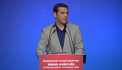 tsipras_lamia_anaptyksiako_0